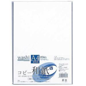 マルアイ コピー和紙 カミ-P4AW A4 白 200枚 (メール便L・送料込み・送料無料・代引き不可・日時指定不可)