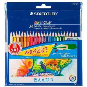 ステッドラー ノリスクラブ色鉛筆24色 144 NC24P (メール便・送料込み・送料無料・代引き不可・日時指定不可)|tabaki2