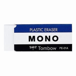 トンボ鉛筆 モノ消しゴム PE-01A (メール便・送料込み・送料無料・代引き不可・日時指定不可)|tabaki2