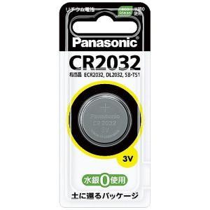 パナソニック リチウムコイン電池 CR2032P (メール便・送料込み・送料無料・代引き不可・日時指定不可)|tabaki2