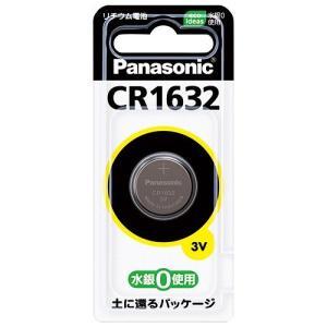 Panasonic リチウムコイン電池 CR-1632 (メール便・送料込み・送料無料・代引き不可・日時指定不可)|tabaki2