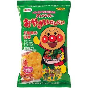 栗山米菓 アンパンマンのおやさいせんべい 36個