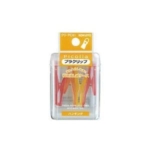 コクヨ ピコラプラクリップハンギング赤系ミックス 4本 クリ-PC61|tabaki2