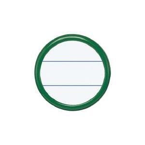 コクヨ 丸型名札安全ピン・クリップ両用型直径50緑 ナフ-15G|tabaki2