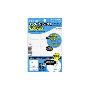 コクヨ タックインデックス<パソプリ>大27×34mm90片(9片×10枚)無地 タ-PC22W|tabaki2
