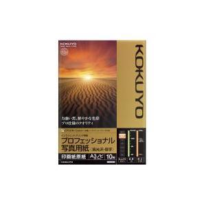 コクヨ IJP用 プロフェッショナル写真用紙 高光沢・厚手A3ノビ10枚 KJ-D10A3B-10|tabaki2