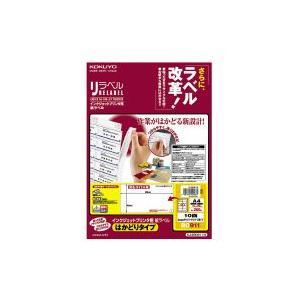 コクヨ IJP用紙ラベル<リラベル>はかどりタイプ10面キヤノワード用20枚 KJ-E80911N|tabaki2