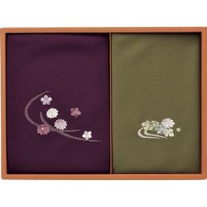 刺繍入り二巾風呂敷&金封包み 紫/利久 250-50B (-C1078-049-) | 内祝い ギフト 出産内祝い 引き出物 結婚内祝い 快気祝い お返し 志|tabaki2