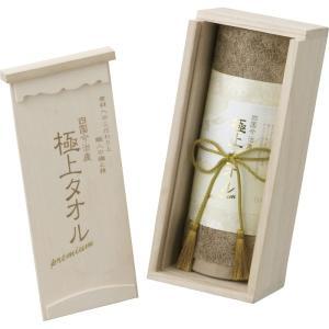 今治謹製 フェイスタオル(木箱入) グリーン GK2051 (-C1108-025-) | 内祝い ギフト 出産内祝い 引き出物 結婚内祝い 快気祝い お返し 志|tabaki2