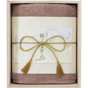 今治謹製 バスタオル(木箱入) パープル GK5053 (-C1108-046-) | 内祝い ギフト 出産内祝い 引き出物 結婚内祝い 快気祝い お返し 志|tabaki2