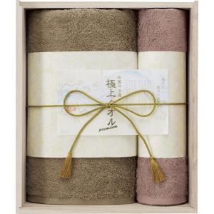 今治謹製 バスタオル&フェイスタオル(木箱入) GK7054 (-C1108-067-) | 内祝い ギフト 出産内祝い 引き出物 結婚内祝い 快気祝い お返し 志|tabaki2
