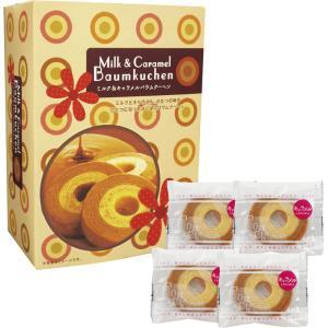 鈴屋総本店 バウムクーヘンBOX ミルク&キャラメル SS-01 (-C2228-518-) | 内祝い ギフト 出産内祝い 引き出物 結婚内祝い 快気祝い お返し 志|tabaki2