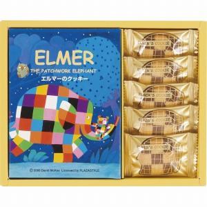 エルマー クッキー EC-50 (-C1213-015-) | 内祝い ギフト 出産内祝い 引き出物 結婚内祝い 快気祝い お返し 志|tabaki2