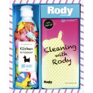 ロディ キッチン洗剤詰合せギフト R-05Y (-C1282-025-) | 内祝い ギフト 出産内祝い 引き出物 結婚内祝い 快気祝い お返し 志|tabaki2