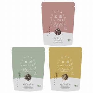 ハーブラボラトリー 五感ハーブ紅茶3種ギフトセット HBL-030 (-C1004-030-) | 内祝い ギフト 出産内祝い 引き出物 結婚内祝い 快気祝い お返し 志|tabaki2