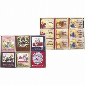 カレルチャペック紅茶店 ティースウィーツチェスト2段 2段 (-C1226-104-) | 内祝い ギフト 出産内祝い 引き出物 結婚内祝い 快気祝い お返し 志|tabaki2