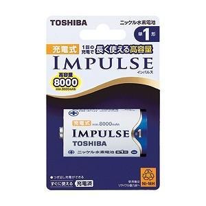 東芝電池 充電式インパルス単1形 (送料込・送料無料)の商品画像