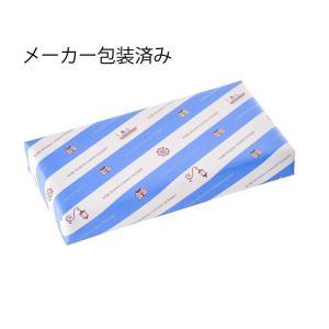 ホワイトデー 神戸浪漫 神戸トラッドクッキー KTC-50 (-G1924-107-) (個別送料込み価格)(t0) | 内祝い ギフト お祝|tabaki2|03