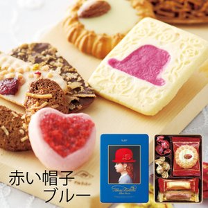 赤い帽子 クッキー詰め合わせ ブルー 16391 (-G1919-805-) (個別送料込み価格) (t0) | 内祝い お祝い 個包装 缶入り|tabaki2