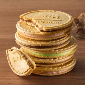 赤い帽子 クッキア チョコ・クッキー・ゴーフレット カトル 12枚 内祝い (-G1919-401-)(個別送料込み価格)(t0) | 出産内祝い お祝い 洋菓子ギフト|tabaki2|09