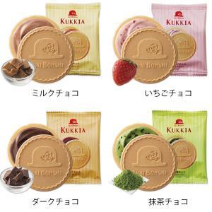 赤い帽子 クッキア チョコ・クッキー・ゴーフレット カトル 12枚 内祝い (-G1919-401-)(個別送料込み価格)(t0) | 出産内祝い お祝い 洋菓子ギフト|tabaki2|10