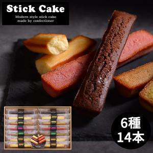 井桁堂 スティックケーキギフト 14本入 (-G1918-303-)(個別送料込み価格) (t0) | 出産内祝い お返し スティックカステラ|tabaki2