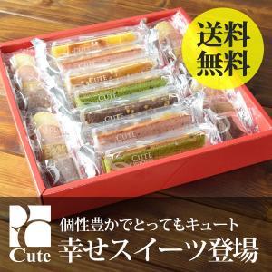 ひととえ キュートセレクション 23号 CSA-15 (-K2016-906-)(個別送料込み価格)(t0) | ギフト プレゼント 出産内祝い 洋菓子|tabaki2