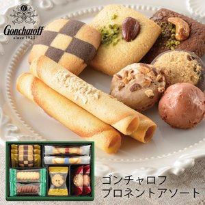 ゴンチャロフ プロミネントアソート 焼き菓子セット 18個入 (-G1911-201-) (個別送料込み価格) (t0) | 内祝い お祝い 個包装 人気|tabaki2