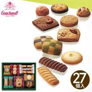 ゴンチャロフ プロミネントアソート 焼き菓子セット 34個入 (-G1911-803-) (個別送料込み価格) (t0) | 内祝い お祝い 個包装 人気|tabaki2