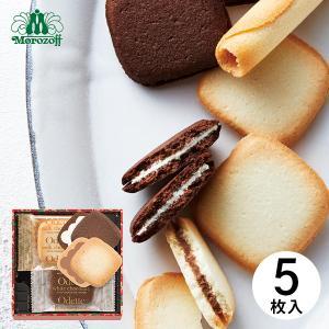 モロゾフ オデット MO-4882 (-G1916-801-) (個別送料込み価格) (t0) | 内祝い お祝い クッキー 焼き菓子 チョコレート|tabaki2