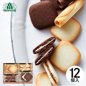 モロゾフ オデット MO-4879 (-G1916-702-) (個別送料込み価格) (t0) | 内祝い お祝い クッキー 焼き菓子 チョコレート|tabaki2