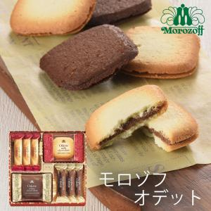 モロゾフ オデット MO-4878 (-G1916-503-) (個別送料込み価格) (t0) | 内祝い お祝い クッキー 焼き菓子 チョコレート|tabaki2