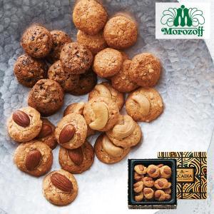 モロゾフ アルカディア MO-4534 (-G1916-710-) (個別送料込み価格) (t0) | 内祝い お祝い クッキー 焼き菓子 アーモンド|tabaki2