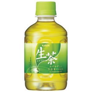 キリンビバレッジ 生茶PET 280ml/24本 (送料込・送料無料)