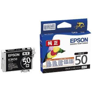 エプソン IJカートリッジ ICBK50 ブラ...の関連商品6