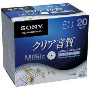 SONY 音楽用CD-R80分20枚 20CRM80HPWS (送料込・送料無料)|tabaki2
