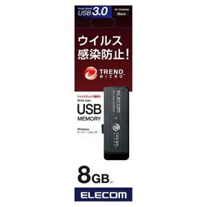 エレコム セキュリティUSBメモリ黒8GB M...の詳細画像1