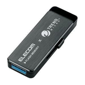 エレコム セキュリティUSBメモリ黒8GB M...の詳細画像2