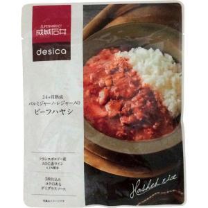 お歳暮 ギフト 成城石井 desica スープ&カレーギフト 4.95376e+012 (個別送料込...