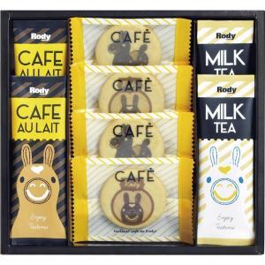 ●商品内容:ロディプリントクッキー×4、ロイヤルミルクティスティック(13.8g)・カフェオレスティ...