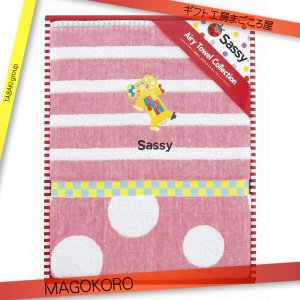 サッシー コットンブランケット ピンク SA-3301 (033-R097)|tabaki2