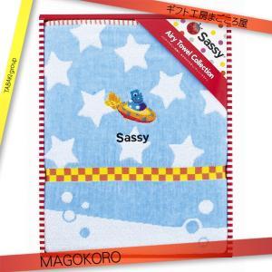 サッシー コットンブランケット ブルー SA-3302 (033-R105)|tabaki2