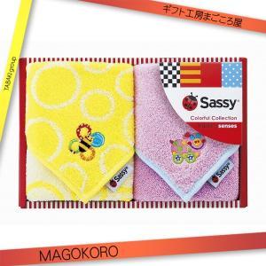 サッシー ミニタオル2P ピンク SA-5081 (033-R014)|tabaki2