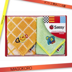 サッシー ミニタオル2P ブルー SA-5082 (033-R026)|tabaki2