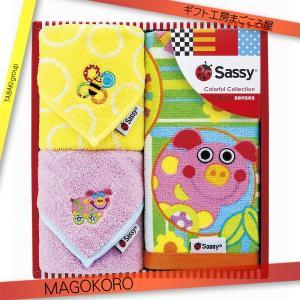 サッシー タオルセット ピンク SA-5121 (033-R038)|tabaki2