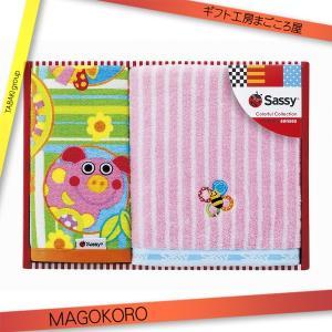 サッシー タオルセット ピンク SA-5151 (033-R052)|tabaki2