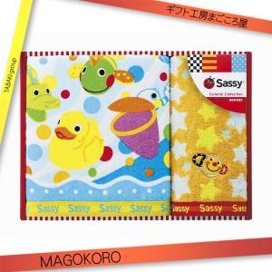 サッシー タオルセット ブルー SA-5152 (033-R061)|tabaki2