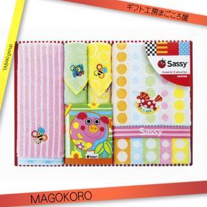 サッシー タオルセット SA-5420 (033-R129)|tabaki2