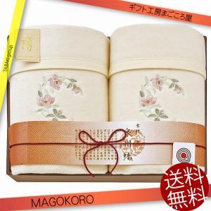 素材の匠 泉州織 シルク混綿毛布2P ST-20070 (Q085-04)