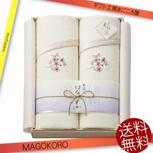 木箱入り はなしずか シルク混綿毛布2P(毛羽部分) KH20055 (Q084-03)